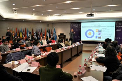 AEA concluded, 2017 Seminar on Small Hydropower Development and Management for CEE
