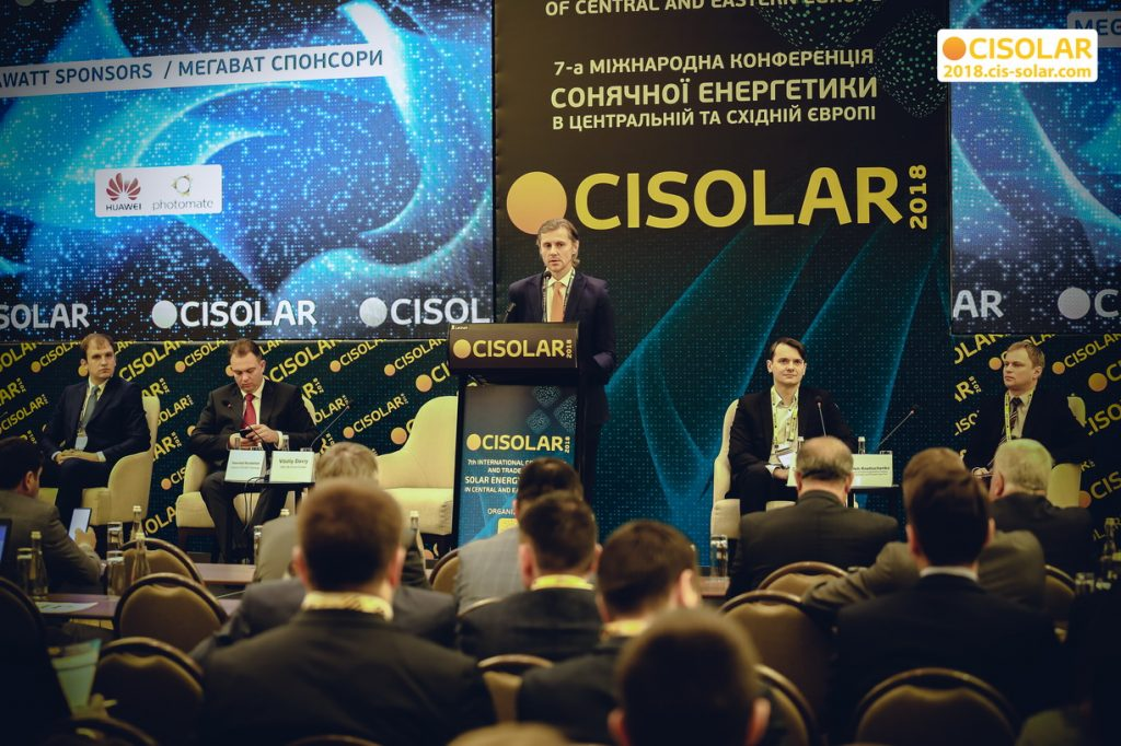 8th Solar Energy Conference and Trade Show of Eastern Europe   AEA