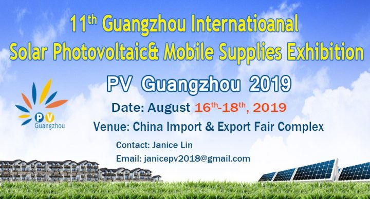 The 11th Guangzhou International Solar Photovoltaic